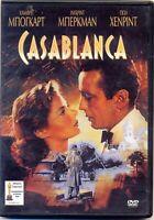 CASABLANCA Humphrey Bogart, Ingrid Bergman R2 DVD