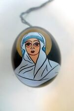Vintage St Sophie Ukrane Russian Collectible Easter Egg Ornaments Orthodox Mary