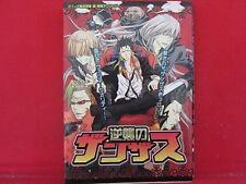 Hitman Reborn 'Gyakushuu no Xanxus' Doujinshi Anthology Manga Japanese