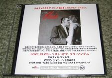 ELVIS PRESLEY Japan PROMO ONLY 26 track CD acetate PIC SLEEVE official BONUS trk