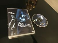 13 Rue Madeleine DVD James Cagney