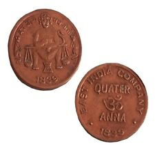 RARE  EAST INDIA COMPANY QUARTER ANNA