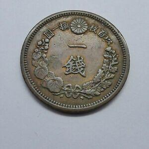 Japan, 1 Sen, Meiji Dynsty (1867-1912), Year 1873-1892, Copper Coin(529)