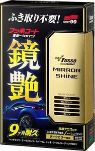 Japan SOFT99 Fusso Coat Mirror Shine Waterproof Car Wax Dark Colour 250ml