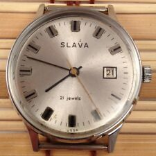 Vintage Soviet Big SLAVA watch, Silver tone Case & Dial USSR, 1980s *IN USA*#288