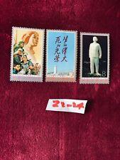 China Cultural Revolution Sc # 1307-1309 Complete Set MNH OG  ZZ-24