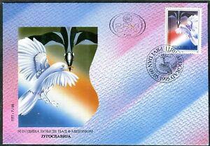 2714b- Yugoslavia 1995 - The 50th Anniversary of the Ending of World War II- FDC