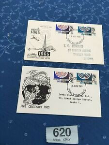 620 - GB 1965 ITU FDC - Phosphor illustrated cover  & plain stamps on cover FDC