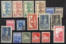 ALGERIE: SERIE COMPLETE DE 17 TIMBRES NEUF** N°159/174 Cote: 11,80 €