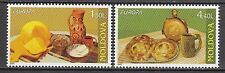 MOLDOVA 2005 **MNH SC# 490-491 Europa 2005