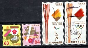 Japan 2020 ¥63 & ¥84 Tokyo Olympics plus Two S/S singles, (Sc# 380-81), Used