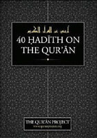 40 Hadith on the Quran (Paperback)