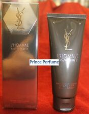 YSL L'HOMME AFTER SHAVE BALM - 100 ml
