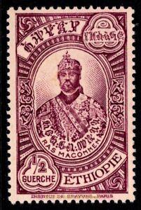 EBS Ethiopia 1931 - Ras Makonnen, father of Ras Tafari - BE-CD 178 MNH**