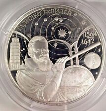 2014 Russia 25 Rouble 5oz Large Silver Coin Galileo Galilei Mintage-850