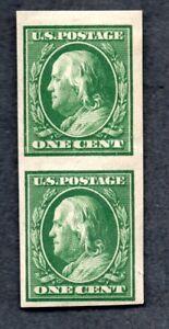 US Scott # 343 Imperforated Vertical pair