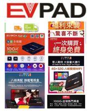 2020官方版 EVPad  6K EV Box (4G+32G) 中国,香港,臺灣,한국생방송 ,日本テレビ,USA+Free AIR MOUSE