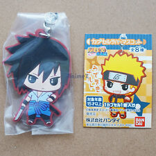 The Last: Naruto The Movie rubber mascot clip & strap - Sasuke ver.2 By BANDAI