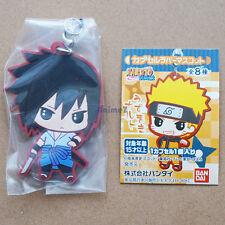 The Last: Naruto The Movie rubber mascot clip & strap - Sasuke ver.2 By BANDAI