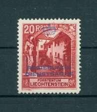 LIECHTENSTEIN DIENST 1932 Nr. 3 B Neugummi Michelwert ** 240.- h1581