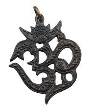 Pendentif Amulette Om Aum Hindouisme Feng Shui   talisman figurine  D1-8071