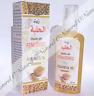 Olio di Fieno Greco BIO SPRAY 100% Puro 120ml Fenugreek Oil Spedizione Tracciata