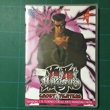 YU YU HAKUSHO BOX 05 - (2 DVD 205m ca. / 10 EPISODI) - YAMATO VIDEO Nuovo