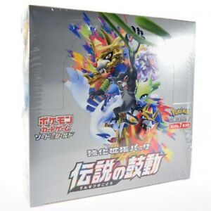 Pokemon TCG Japanese Legendary Heartbeat Booster Box Sealed - Free Shipping!