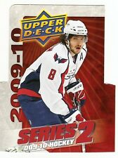 2009-10 UPPER DECK SERIES 2 COMPLETE 200 CARD BASE SET #251-450