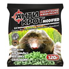 Mole Poison , Poison Taupe , ANTI-MOLE Pest Destroying Pack 240 g