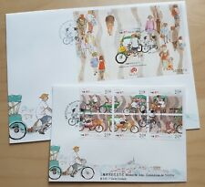 2000 Macau Tricycle Drivers Stamps & S/S (paired) FDC 澳门三轮车伕生活方式(邮票+小型张)首日封