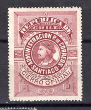 CHILE 1894 Colon Columbus oficial seal MH T1