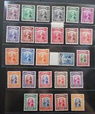SARAWAK 1934 1c to $10 SG 106 - 125 Sc 109 - 134 Sir Charles Brooke set 26 MNH