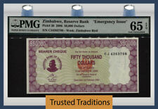 "TT PK 30 2006 ZIMBABWE $50000 ""EMERGENCY ISSUE"" PMG 65 EPQ GEM UNCIRCULATED!"