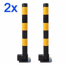 2X PARKING BARRIER FOLD DOWN VEHICLE SECURITY BOLLARD CAR SAFETY LOCK POST