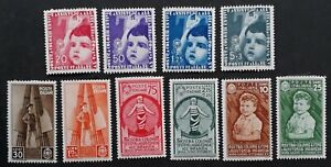 RARE 1937 Italy set of 10 Child Welfare stamps Mint SG490-99 Cat £97