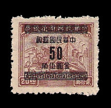 China 1949 Revenue Stamp 50c on $20 Sc# 913 Mh