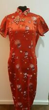 LADIES CHEONGSAM PEONY RED SILK DRESS MANDARIN COLLAR FRONT SLIT UK8 SALE £27.99