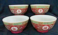 RICE BOWLS, Colorful Design - Red & Green, Made in China, Jiagong, Set of 4