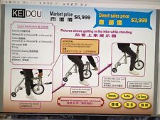Knee Scooter and Rehab Scooter (KEIDOU)復康滑行車 (其道)