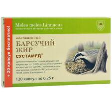 Dachsfett 120 Kapseln Барсучий жир в капсулах (EUR 35,83 / 100 g)