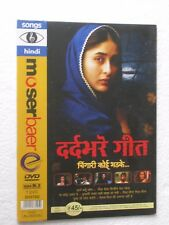 Dard BHare Geet Chingari Koi Video Songs DVD India Bollywood