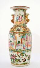 19C Chinese Export Canton Famille Rose Medallion Porcelain Vase Fu Dog Lion Ear