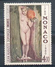 Monaco N° 1226 neufs **