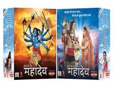 Devon Ke Dev Mahadev Season 1 (Hindi 10 DVD Pack) (English Subtitles) (Original)