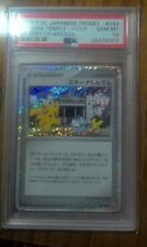 Pokemon Pikachu Japanese MICHINA TEMPLE#044.  PSA 10 Gem Mint. Promo 2009.Arceus