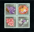 Colorful US Mineral Heritage Postage Stamps - Mint Condition - Block of 4