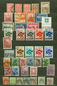 Serbia, German occupation, Yugoslavia, Serbia collection