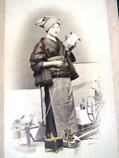 Japanese Weaver in Kimono - ca. 1904 photograph
