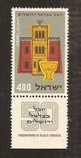 ISRAEL # 127 MNH 50TH ANNIVERSARY BEZALEL MUSEUM AND ANTIQUE LAMP.